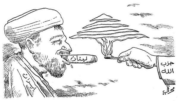 RT @Anaalarabi: @NadimKoteich @FutureTVGroup كاريكاتير جريدة اخبار الخليج البحرينية للفنان محرقي http://t.co/g1z8Hhzmxz