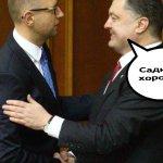 #Порошенко видит главой кабмина только Яценюка http://t.co/OT08UIiICG http://t.co/BGtMEYibpQ