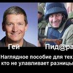 Появились новые шокирующие подробности «кровавого» визита Пореченкова в Донецк http://t.co/rdUweGjfY3 http://t.co/X2dbs3MNAL