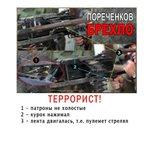 """Воен эксперт подтвердил,что ватник Пореченков пытается""""косить под дурачка #пореченковтеррорист http://t.co/cS2VXPGju9 http://t.co/Lbdx2IZdgf"""
