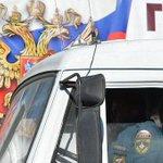 МИД России заявляет, что пограничники Украины не интересовались содержимым гумконвоя в Донбасс http://t.co/19aoijJbOn http://t.co/GNa1yNSOpI