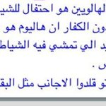 يا الأمعه http://t.co/p4hJRkClgM