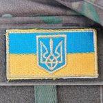 Бойцы АТО начали получать удостоверения участников боевых действий http://t.co/IVHggFYktt http://t.co/PuOjQiGxJv