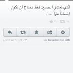 تغريدة خسرتني تقريباً ٢٠ متابع ...  الله يزيد ويبارك ان شاء الله ... http://t.co/KysaWRf6TY
