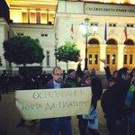 #нямадаплатим http://t.co/elKS2Zvr61