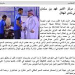 #الهلال ينهي تحضيراته الميدانية لإياب نهائي البطولة الآسيوية http://t.co/Cq2bVR4j6T