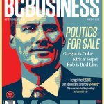 Take a gander at our November issue. Cover story by @fabulavancouver. #vanpoli #bcpoli http://t.co/aAtOZQ8mbn