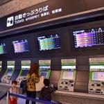 金沢駅のみどりの窓口と切符売り場が新しくなりました。 http://t.co/u9gciwJPZA