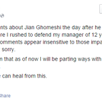 .@Lights drops Jian Ghomeshi, her manager of 12 years: http://t.co/MY2vyb4n1N