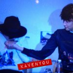 """@KAvenyou: HAHA kissing Kwangsoos hand! And Kwangsoo kissed HAHAs hand in return <3333 #RaceStartMY #RunningMan http://t.co/EKEKqicVPp"""