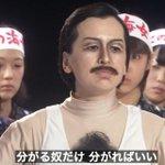"""ww #あまちゃん """" @tsubuco: これか!TLに胸毛があふれて何かと思ったw RT @yutakemoto: 確認した。ハイ、玉鉄の胸毛ドーン!萌えしぬ #マッサン http://t.co/y6AG7pFcn8"""" http://t.co/Wp636G5DYU"""
