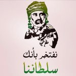 #نوفمبر_المجيد_بعيون_عُمانية ♪ نتحرى شوفتك يانور عمان وضيها كل الشعب بإنتظارك يافخر الأجيال ♡ http://t.co/67QJWa8CG4
