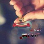 صباح نوفمبر المجيد صباح عمان العز صباح قابوس القائد الفذ مؤيداً ممجداً بالنفوس يفتدى???? #نوفمبر_المجيد_بعيون_عُمانية http://t.co/W06MmTZKWe