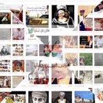 عمانيون يستهلون هاش #نوفمبر_المجيد_بعيون_عُمانية بأكبر البوم صُوَري لجلالة السلطان والدعاء له http://t.co/t602y9dHVv