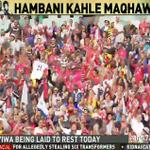 Overcast skies as fans bid Meyiwa farewell http://t.co/PokSRTu6Nl http://t.co/hiLO3juRmW