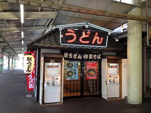 広島駅 駅うどんが閉店、長年愛された店が惜しまれつつ http://t.co/tf5urIbtgq http://t.co/tfTQWEv8vQ