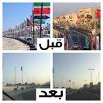 شكراً لكم رجال أمننا المخلصين شكرا لكم على جهودكم شكراً لكم من القلب @alfarooo8 @boammar @Jahwarya @yas88888 #bahrain http://t.co/A3L5gY9adn