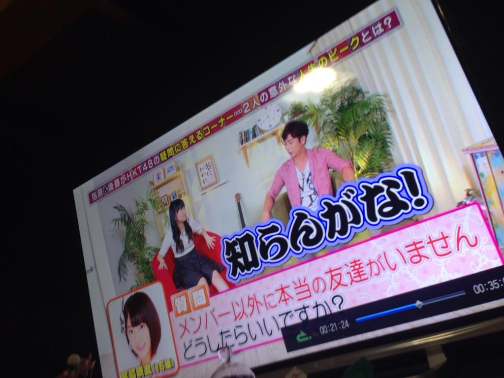 http://pbs.twimg.com/media/B1WbmyeCEAIjGaV.jpg