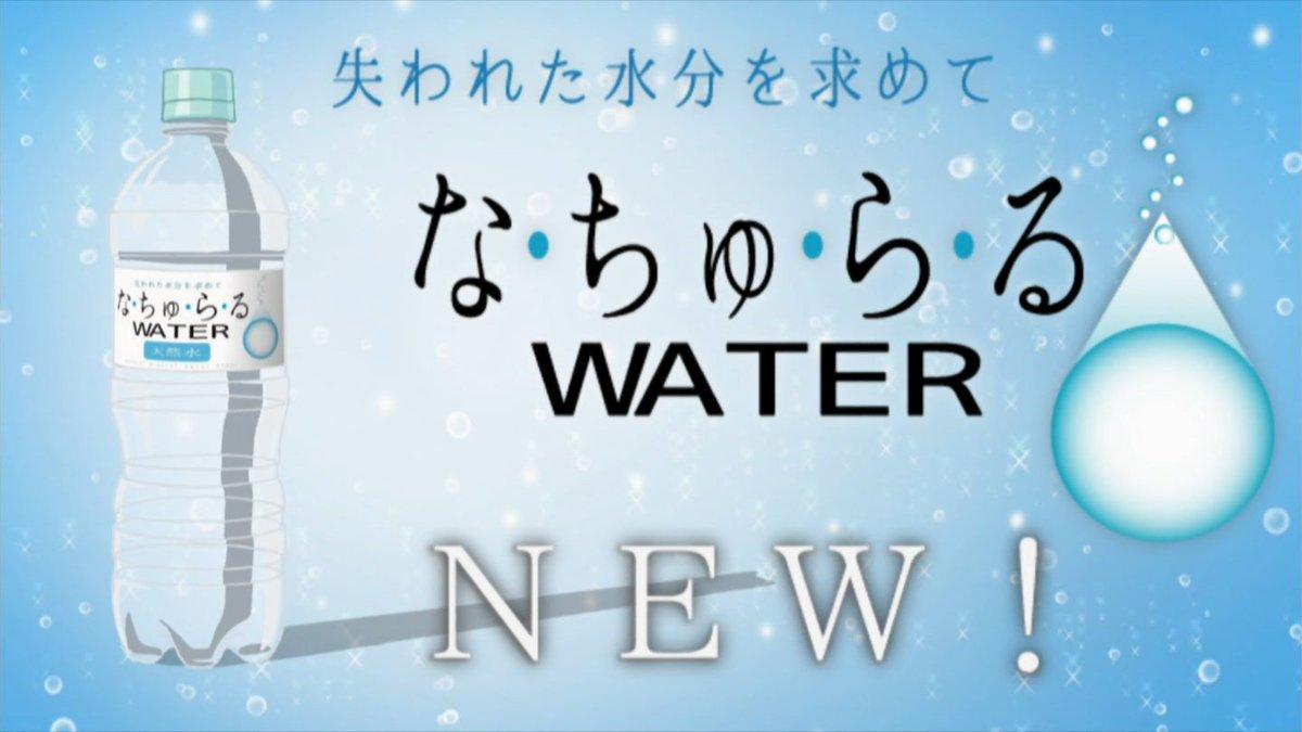 失われた水分を求めて…… #waremete_anime