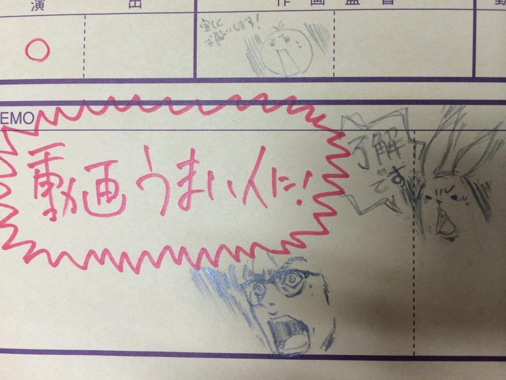 ビビりまくりすね…(笑) RT @yasu8943: このカットを受け取った動画さんの心中お察しします。 http://t.co/1Q0e4Wmq7h