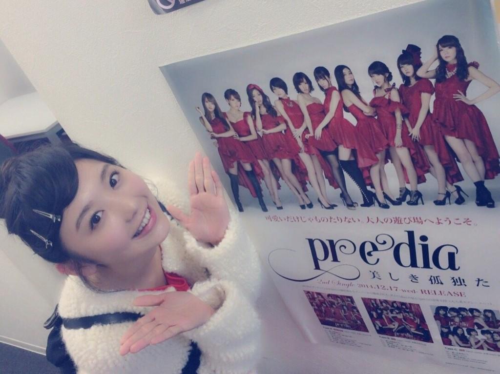 事務所でメイク完了〜🙆🌟 prediaのポスターみっけ!やっほいらぶちゅっちゅ(^3^)💓 http://t.co/svqapXXT2t