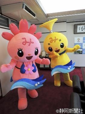 みしまるこちゃん(左)、みしまるくん(右) みしまるこちゃんは三島桜の木の妖精ですよ。(ま) http://t.co/e1V8z79tDf #ごめんね青春 http://t.co/QtrPYuFoF3