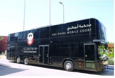 """بدء تسيير رحلات أول محكمه نموذجيه متنقله في #أبوظبي لإنجاز كافة الإجراءات .. وإحنا جسر الصبيه  25 سنه وماخلص   http://t.co/VtQnTml3dC"""""""