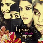 RT @iamkunalmshah: Here is the poster of @PrakshJha s new film #LipstickWaleSapne starring @konkonas and #ratnapathakshah http://t.co/TYKEr…