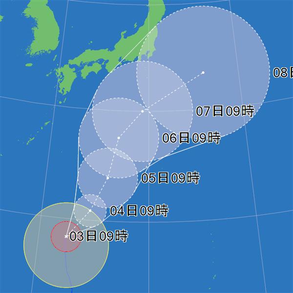 珊瑚密漁船に神風かRT @ten__navi: 【台風情報】猛烈な台風20号は、今後日本の南海上を北東へ進む見込みです。進路は今後も変わる可能性があるので注意してください。 最新の台風情報⇒http://t.co/75lXd7UCpr http://t.co/pqnsSW2kEg