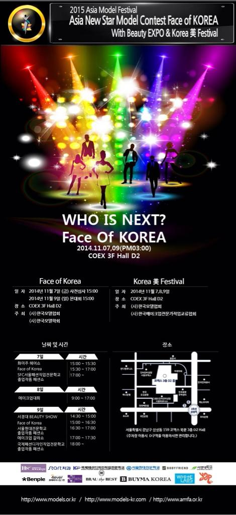 WHO IS NEXT? FACE OF KOREA! 2015 Asia Model Festival Face of Korea http://t.co/6GFpkHBS8D http://t.co/kooOUg7OQD