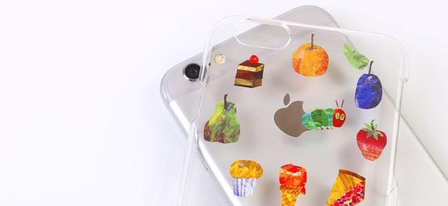 はらぺこあおむしがiPhoneケースになった!アップルマークと合わさっていい感じ http://t.co/wJ1G6nQYZn #iPhonejp http://t.co/NxZM5DB8hD
