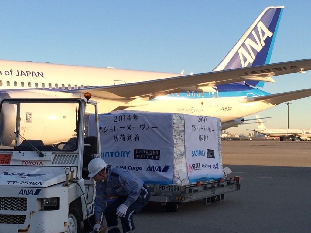 ボージョレ2014、初便が日本上陸! http://t.co/Y7iqgFq3g9