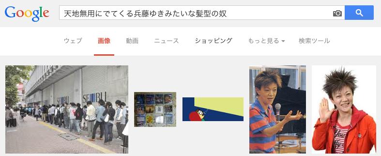 目的に辿り着けない駄目な検索ワードの例 http://t.co/kc1wSFm7CN