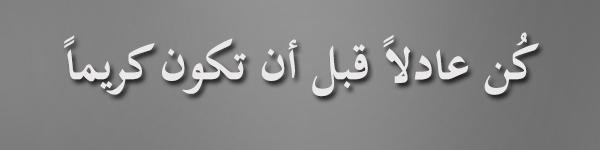 صباح الخير http://t.co/MxxYrykDYD