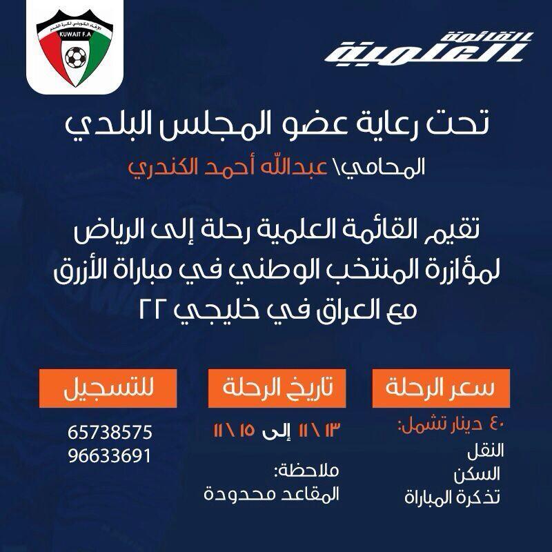 ملاحظه: المقاعد محدوده  3   #3lmya http://t.co/60lO0edPvn