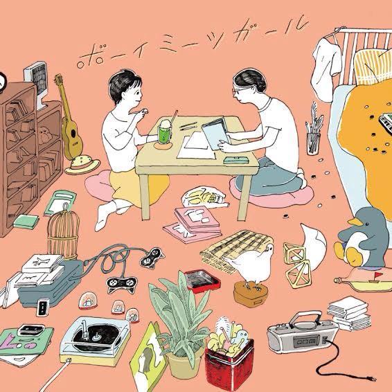 【お知らせ】 4thアルバム『ボーイミーツガール』完成しました。 12月10日発売。ジャケットはかまたえりさん、録音は片岡敬さん、ミックスとプロデューサーに佐藤優介さん(カメラ=万年筆)を迎えました。 11曲入り2160円(税込)です http://t.co/1Fyf3RW7Oa