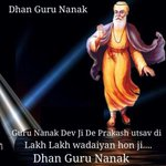 Sat guru nanak parghtya miti dhundh jag chanan hoya.may guru nanak bless us all.gurpurb diya lakh lakh mubarakaa.