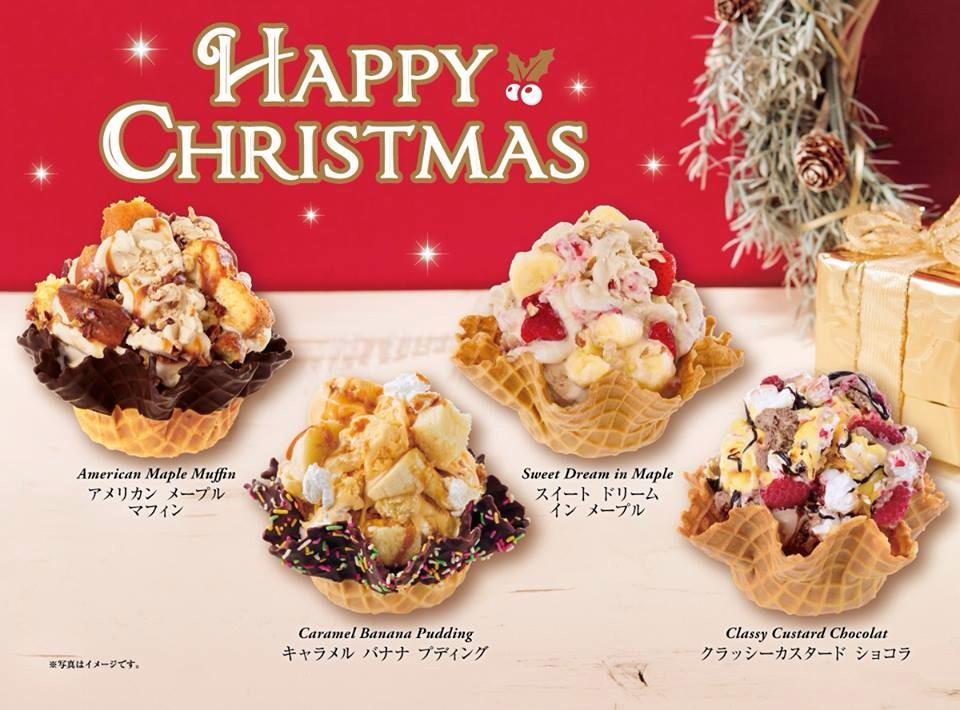 【クリスマス限定アイスクリーム 本日発売**】  本日より、期間限定『メープルアイスクリーム』と『カスタードアイスクリーム』を使ったクリエーションが発売です。  コールドストーンでしか味わえないクリスマスをお楽しみくださいね。 http://t.co/vXQa2uzkAc