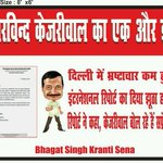 #MufflerMan is a liar liar pants on fire! @KiranKS @anilkohli54 #WahAzamWah Azam Khan http://t.co/wuFmDNnsyk
