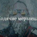 На Омск надвигаются 30-градусные морозы http://t.co/1jZGQluEd6 #Омск #погода #зимахолода http://t.co/9v2MImAj2u