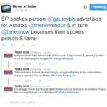 Why shud @Timesnow not be investigated for #Paidnews This is nothing but paid news. http://t.co/DPmBiOTswh