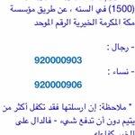 الدال على الخير كفاعله💜 http://t.co/BccP1t0TIj