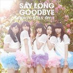 東京女子流、渾身のバラード「Say long goodbye」PV公開 http://t.co/fVCPh4i3Hm #TGSJP http://t.co/yw1q4TJ4PQ