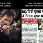 #MufflerMan works for public even in fever..! http://t.co/1Riu2ypYzE