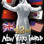 年越しは内田裕也と、ニューイヤーズロックフェス開催 http://t.co/zKF9OIT1Uv http://t.co/RuKa4MOSBp
