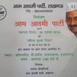 26th Nov, the founding day of AAP will be observed as womens safety day with @DelhiDialogue http://t.co/OdbcudfNKp