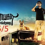 Our review of #NaaigalJaakirathai - Thriller which tries 2 bark @ prime level. @dharankumar_c http://t.co/c2igEE9aui http://t.co/2AqdpDucPk