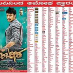 RT @namcinema: .@dasadarshan, @priyamani6, @bulbulrachita *er #Ambarisha releasing today. Wishing the team all the very best :) http://t.co…