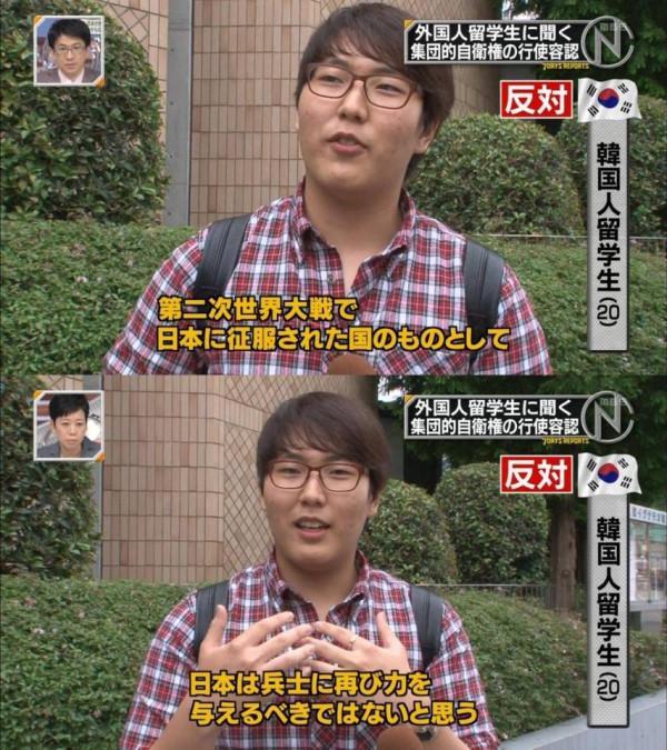 こんな馬鹿な歴史認識してる朝鮮人のコメントをテレビで流すということは日本人に自虐史観を植え付けてる確信犯なんです。 http://t.co/ngY45mGSim