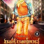 Sharan's upcoming movie #RajaRajendra Audio Releasing Soon!  http://t.co/M1GWvqq9FZ